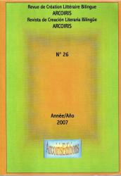arcoiris-26-recto-0-versos-cuanticos.jpeg