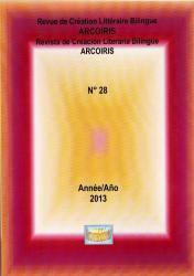 arcoiris-28-recto-0-un-istmo-un-canal.jpeg